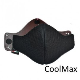 Cuscinetto interno di ricambio per mascherina di protezione individuale by Selleria Ferro